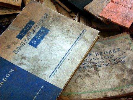bibliotheque_russie4.jpg
