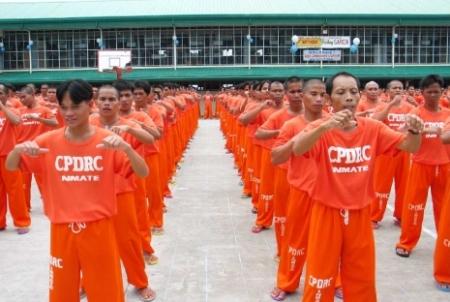Centre provincial de détention et de réhabilitation de Cebu
