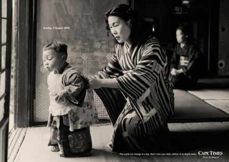 Hiroshima 05.08.1945