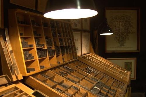 Gutenberg Druckwerkstatt