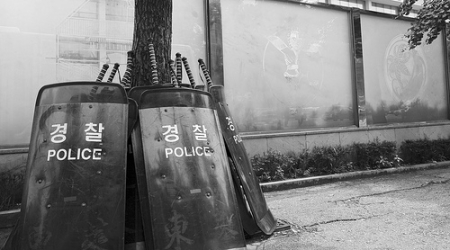 Police sud-coréenne