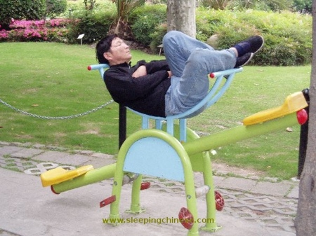 sleeping_chinese1.jpg
