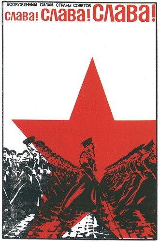soviet_poster4.jpg