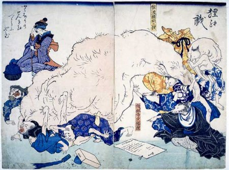 tanuki-no-tawamure.jpg