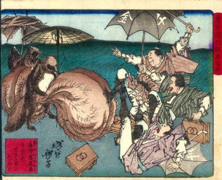 yoshitoshi_rainy_day_tanuki.jpg